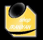 فروشگاه ایرانیان